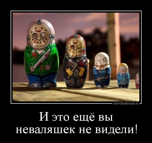 i_eto_eshe_vi_nevaljashek_ne_videli_164201.jpg