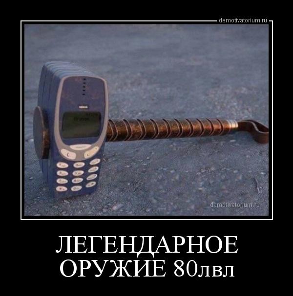 legendarnoe_orujie_80lvl_165349.jpg