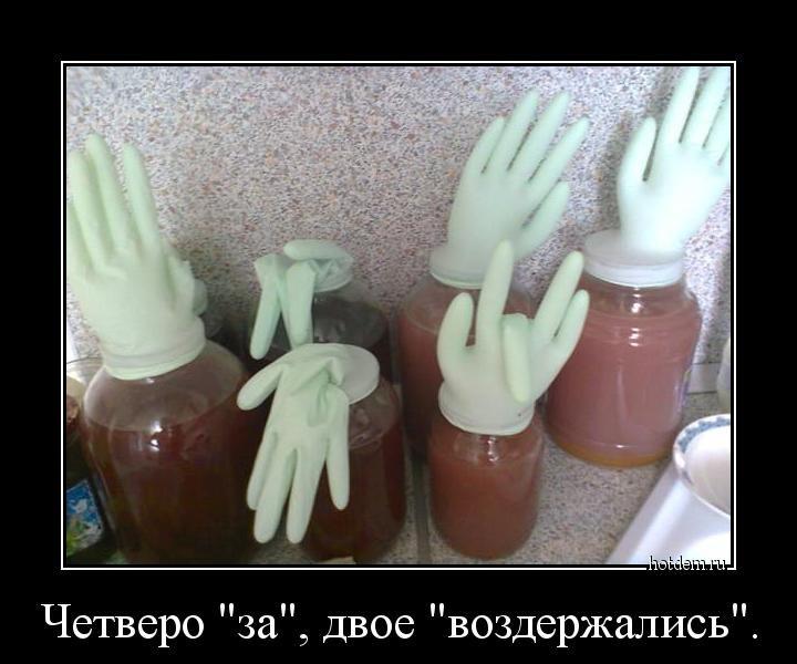 1539846505_demotivatory-2.jpg