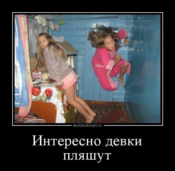 1538723631_demotivatory-8.jpg
