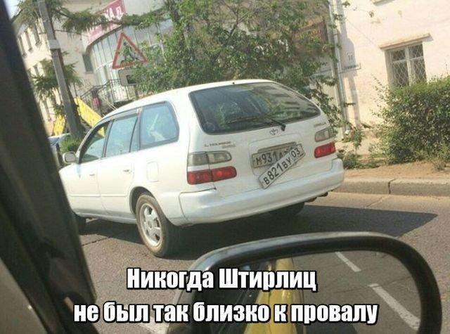 fotopodborka_vtornika_67_foto_1.jpg