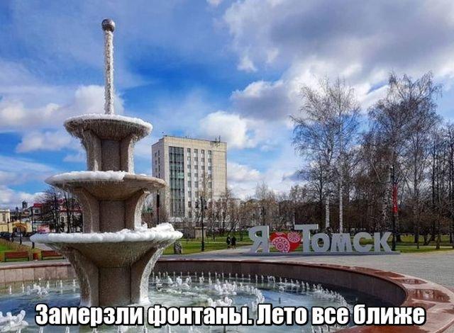fotopodborka_subboty_91_foto_11.jpg