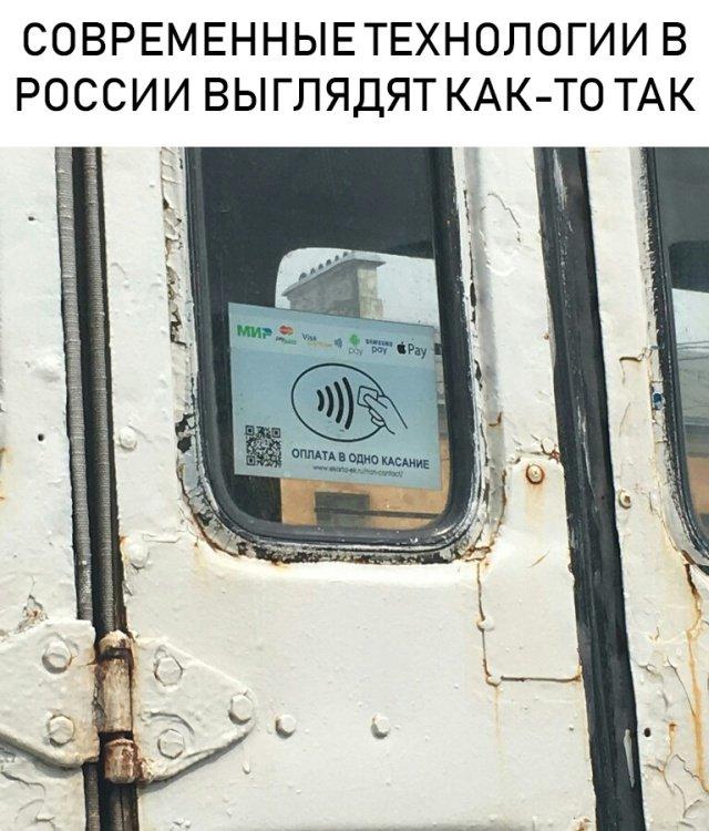 fotopodborka_ponedelnika_64_foto_16.jpg