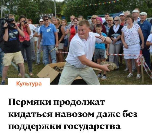fotopodborka_pjatnicy_103_foto_7.jpg