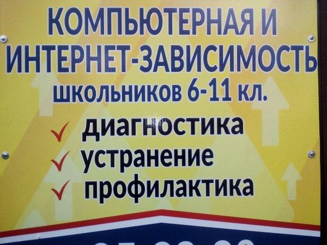 jumor_na_raznye_temy_30_foto_13.jpg