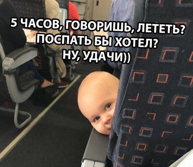 fotopodborka_ponedelnika_53_foto_9.jpg