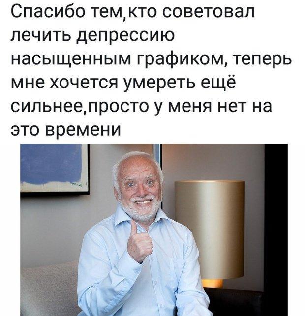 fotopodborka_chetverga_84_foto_15.jpg