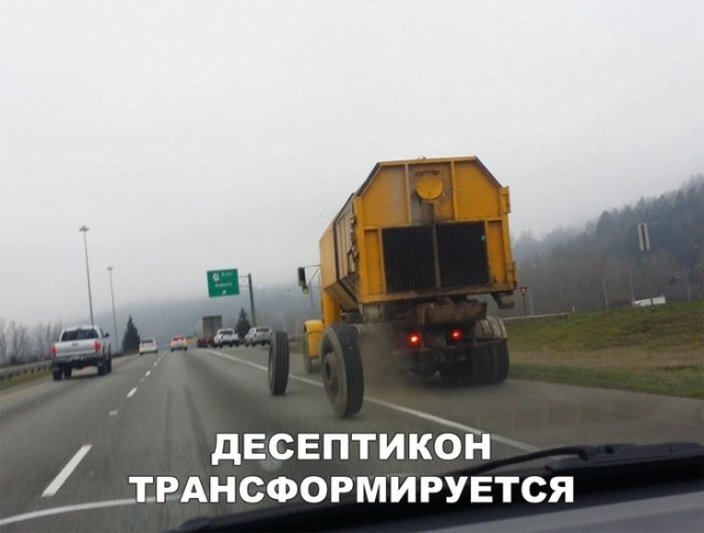 fotopodborka_chetverga_84_foto_1.jpg