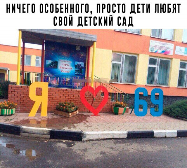 fotografii_s_rossijjskikh_prostorov_33_foto_29.jpg