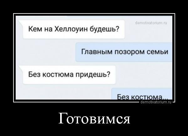 gotovimsja_165773.jpg