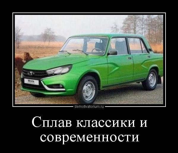 splav_klassiki_i_sovremennosti_165699.jpg