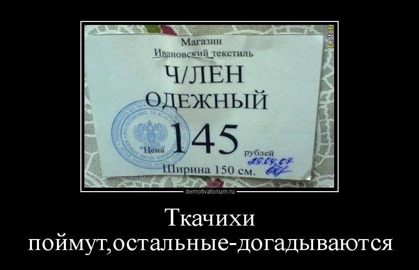 tkachihi_pojmutostalniedogadivautsja_165603.jpg