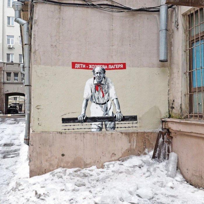 fotografii_s_rossijjskikh_prostorov_33_foto_16.jpg