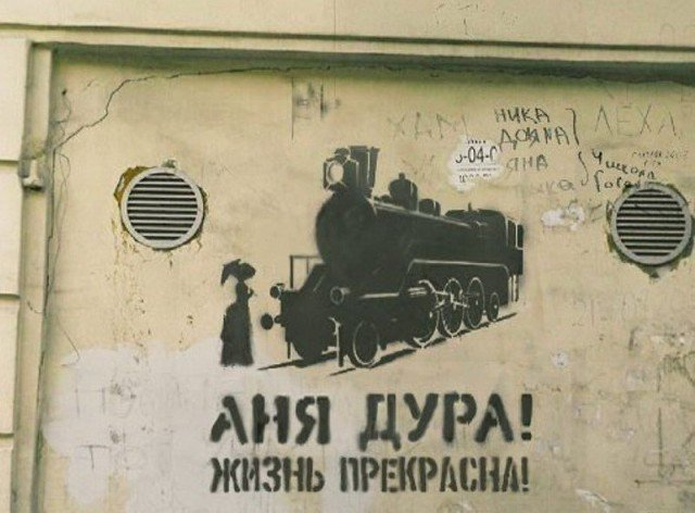 fotografii_s_rossijjskikh_prostorov_33_foto_18.jpg