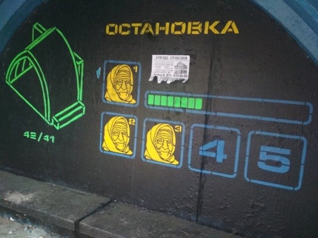 fotopodborka_pjatnicy_79_foto_16.jpg