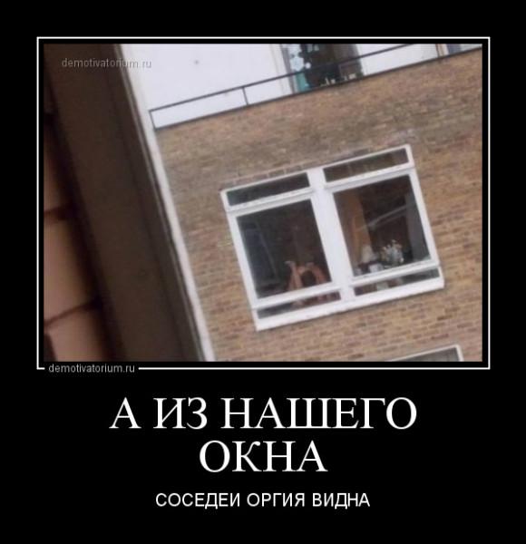 a_iz_nashego_okna_165848.jpg
