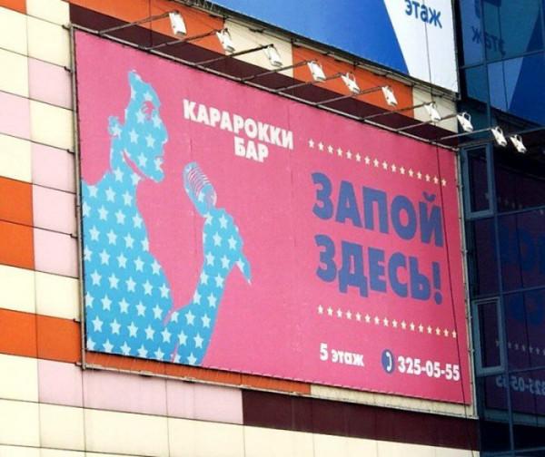 fotografii_s_rossijjskikh_prostorov_34_foto_8.jpg