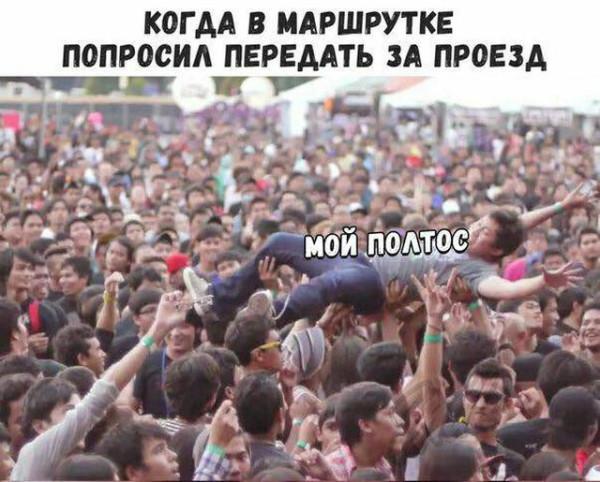 fotopodborka_pjatnicy_73_foto_8.jpg