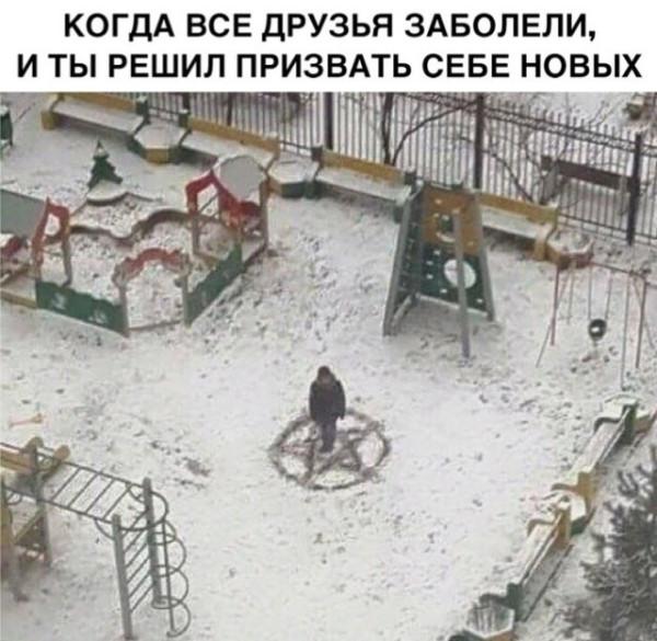 fotopodborka_pjatnicy_79_foto_2.jpg
