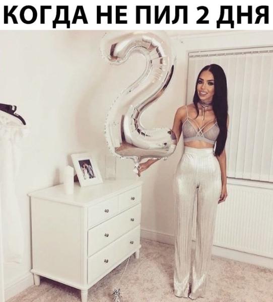 fotopodborka_pjatnicy_79_foto_3.jpg