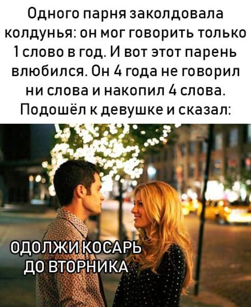 fotopodborka_pjatnicy_79_foto_18.jpg