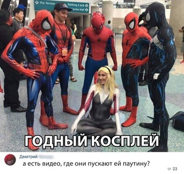 fotopodborka_pjatnicy_79_foto_19.jpg