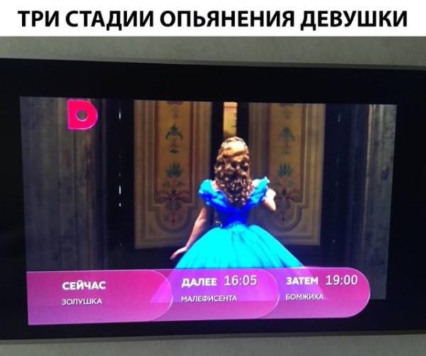 fotopodborka_vtornika_81_foto_17.jpg