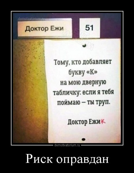 risk_opravdan_165099.jpg