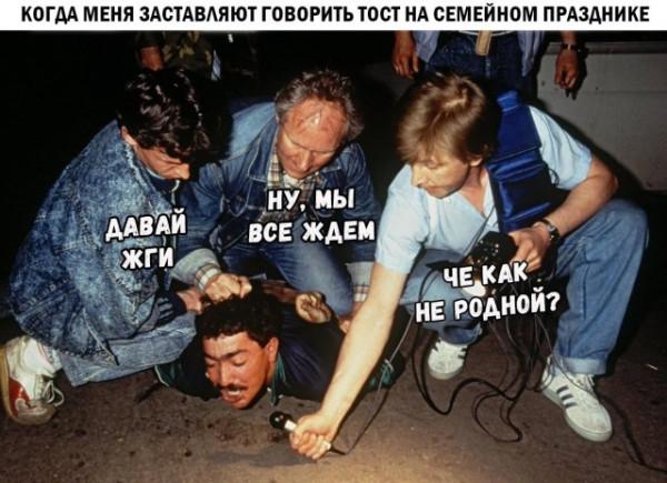 fotopodborka_pjatnicy_41_foto_10.jpg