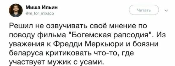 fotopodborka_pjatnicy_41_foto_11.jpg