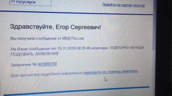 fotopodborka_pjatnicy_46_foto_20.jpg