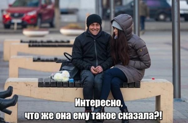 fotopodborka_vtornika_43_foto_1.jpg