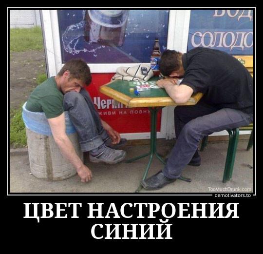 1542616176_demotivatory-3.jpg