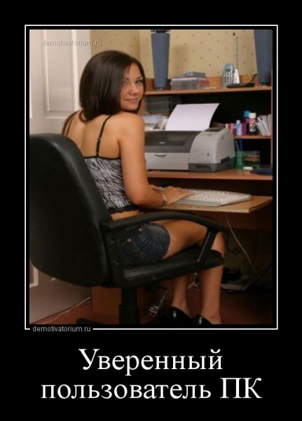 1542786342_demotivatory-15.jpg