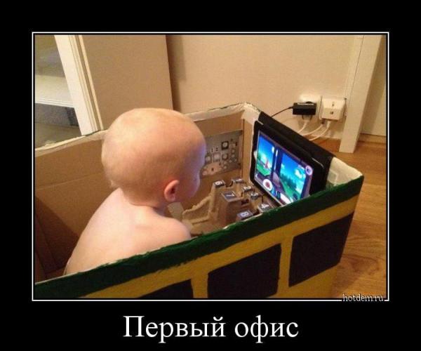 1542874528_demotivatory-10.jpg