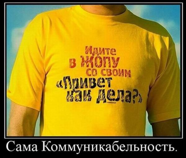 1542960340_demotivatory-13.jpg