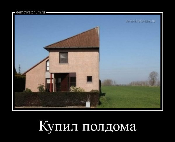 1542960376_demotivatory-14.jpg