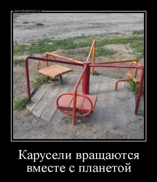 1542960381_demotivatory-9.jpg