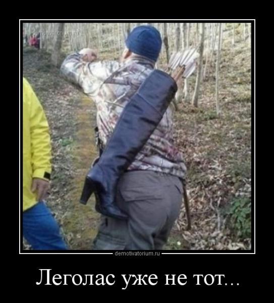 legolas_uje_ne_tot_167442.jpg