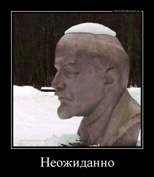 neojidanno_167159.jpg