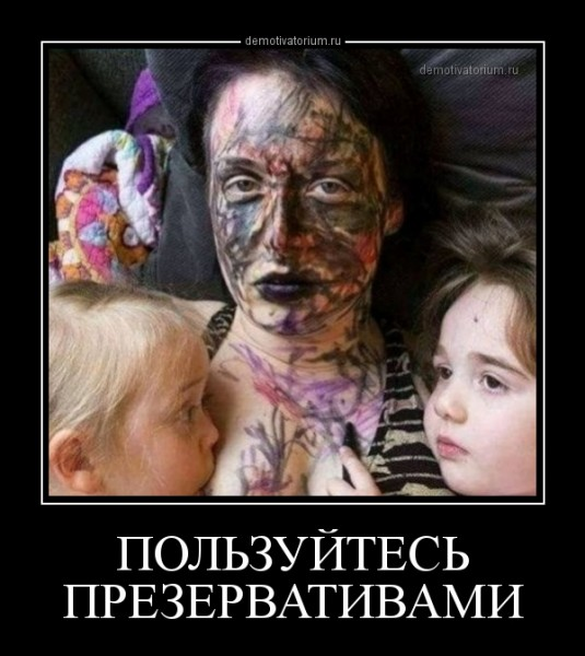 pol_zujtes__prezervativami_167182.jpg