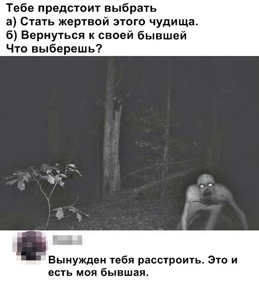 1543317913_socseti-1.jpg