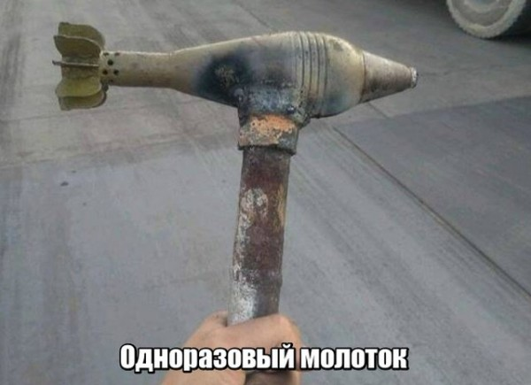 fotopodborka_chetverga_44_foto_1.jpg