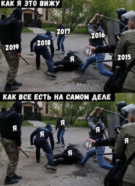 fotopodborka_chetverga_44_foto_14.jpg