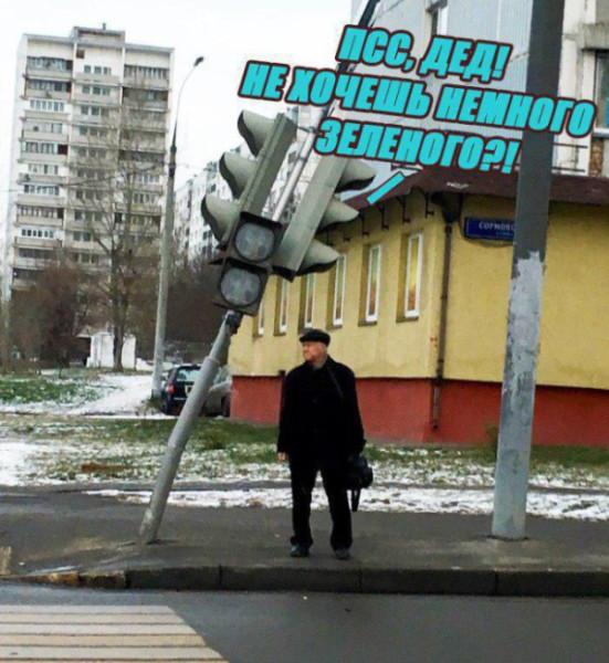 fotopodborka_sredy_49_foto_17.jpg