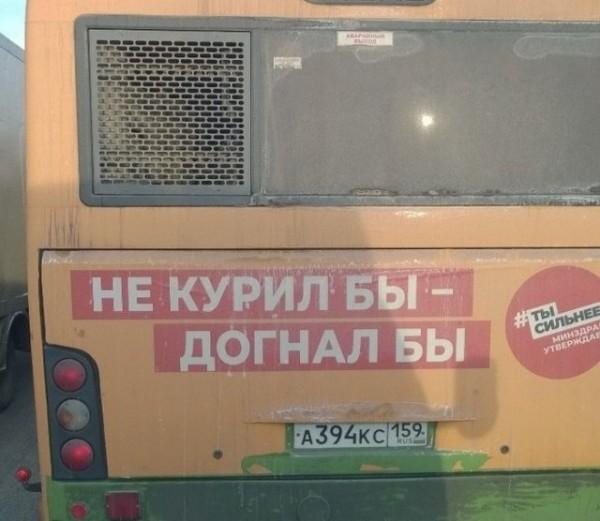 fotopodborka_subboty_90_foto_6.jpg