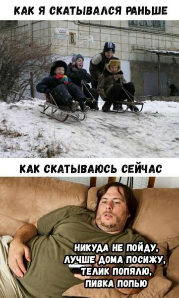 fotopodborka_subboty_90_foto_18.jpg