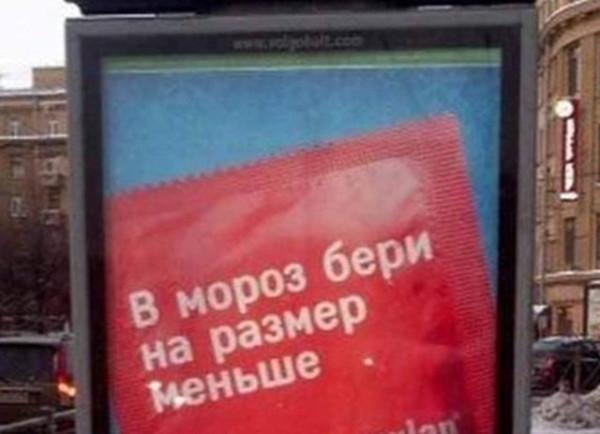 fotopodborka_vtornika_65_foto_10.jpg