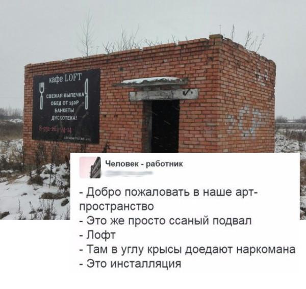 fotopodborka_vtornika_76_foto_7.jpg