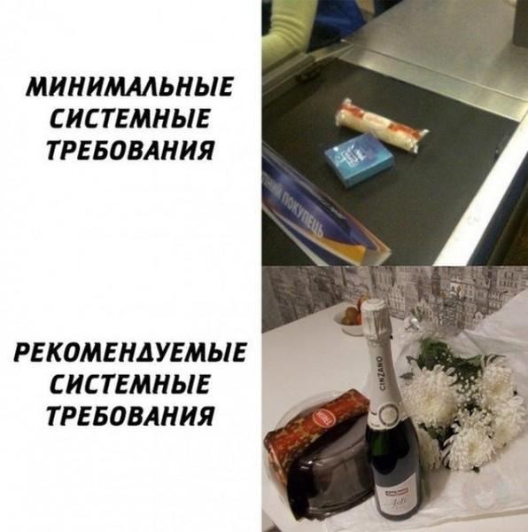 jumor_na_raznye_temy_26_foto_17.jpg